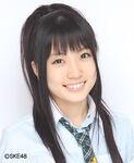 Furukawa Airi 2009