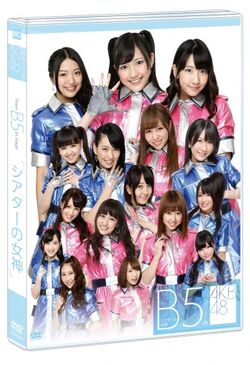 B5 Theater No Megami DVD