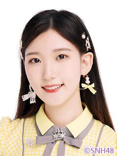 Jiang ZhenYi SNH48 June 2020