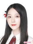 Ren YueLin BEJ48 Dec 2018