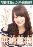 Hirajima Natsumi 5th SSK