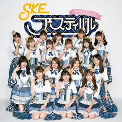 SKE48 Team E 5th Stage Studio Record
