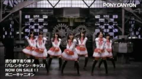 【PV】Watarirouka Hashiritai7/Valentine Kiss【Official】
