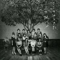 AKB48 - Koko ga Rhodes Type A Reg