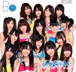 B5 Theater no Megami OSR