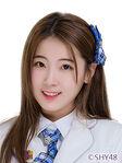 Li Qing SHY48 Oct 2017