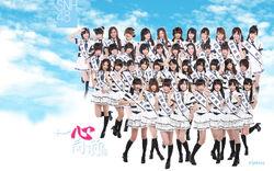 SNH48 5th Single Sousenkyo Promo