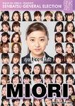 1st SSK Miori