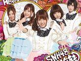 Heavy Rotation (SNH48 EP)