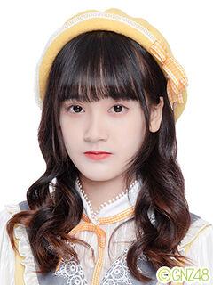 Wu SiQi GNZ48 June 2020