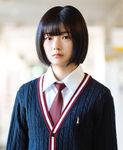 2018 Debut Fujiyoshi Karin