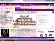 AKB48Wiki Protection Anti-Attack