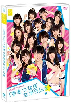 Team 4 2nd Stage DVD