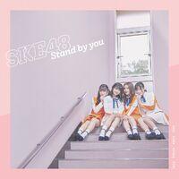 SKE48StandByYouRegulerD