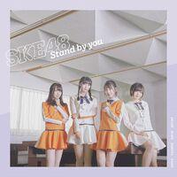 SKE48StandByYouRegulerB