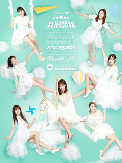 SNH48 4th General Elections Promo