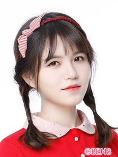 Han JiaLe BEJ48 Dec 2019
