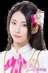 Wang ShiMeng SHY48 Jan 2017