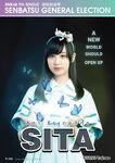 2nd SSK Sita
