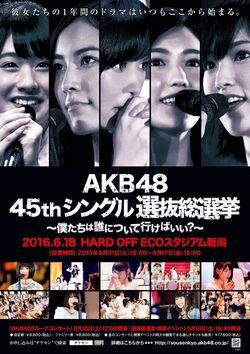 AKB48 45th Sousenkyo Promo