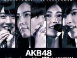 """AKB48 45th Single Senbatsu Sousenkyo """"Bokutachi wa Dare ni Tsuiteikeba ii"""""""