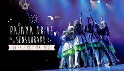 JKT48 Pajama Drive Promotional DVD Poster