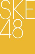 SKE48 공식 로고