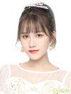 Liu QianQian GNZ48 Sept 2019