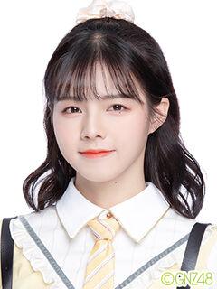 Nong YanPing GNZ48 June 2020