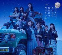 AKB486thStudioAlbum Type B