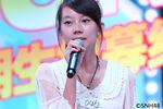 SNH48 WangYiJun Auditions