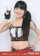 Izuta Rina-322355