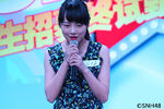 SNH48 TangAnQi Auditions