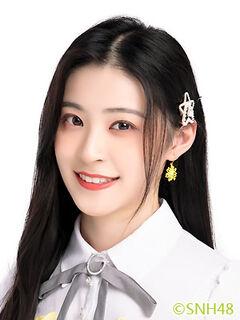 Xie TianYi SNH48 June 2020
