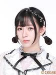 Li ShanShan CKG48 June 2018