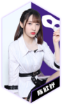 Chen XinYu NIII3