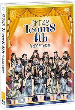 SKE48 Team S 4th Stage
