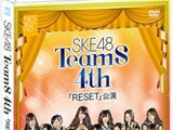 Team S 4th Stage