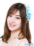 TeamS Qiu XinYi 2016