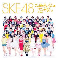 SKE48 1st AlbumLIM