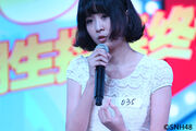 SNH48 HuSiYi Auditions