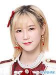 Yuan YuZhen SNH48 June 2018