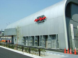 800px-Expo 2005 A Satellite Studio De・La・Fantasia In Zepp Nagoya