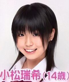 AKB48 KomatsuMizuki 2009