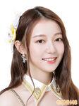 Xu Han SNH48 June 2017