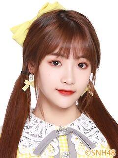 Li JiaEn SNH48 July 2020