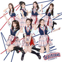 SNH4822thCoverGNZ48