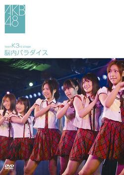 Team K 3rd Stage DVD