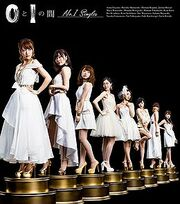 Akb48-zero-to-ichi-no-aida-type-a