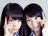 Haru no Melody